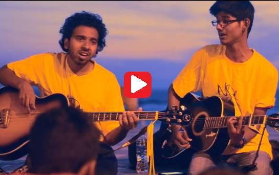 I'm Yours - Yash Barse & Nikhil Nair