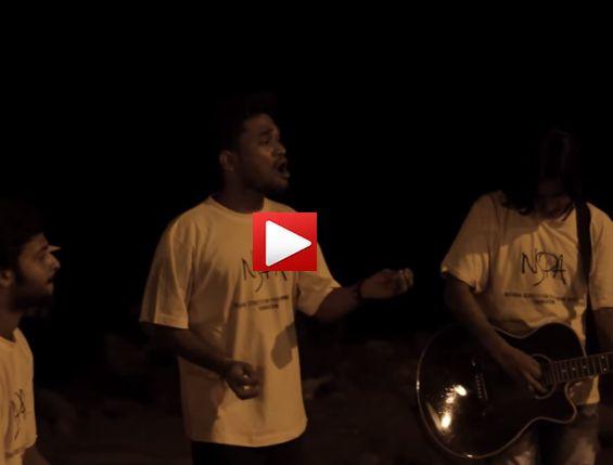 Teri Deewani by 3Shool Band