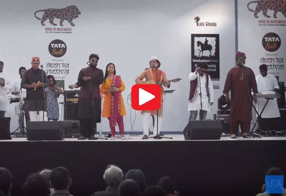 One Nation One Music) at Kala Ghoda