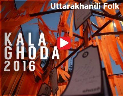 Uttarakhandi Folk - Kala Ghoda 2016